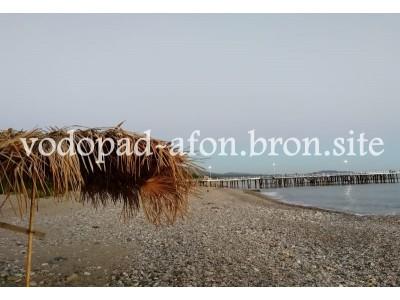 Пансионат  «Водопад»|Абхазия, Новый Афон| пляж
