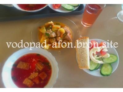 Пансионат  «Водопад»|Абхазия, Новый Афон| питание